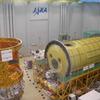 宇宙ステーション補給機 (H-II Transfer Vehicle)