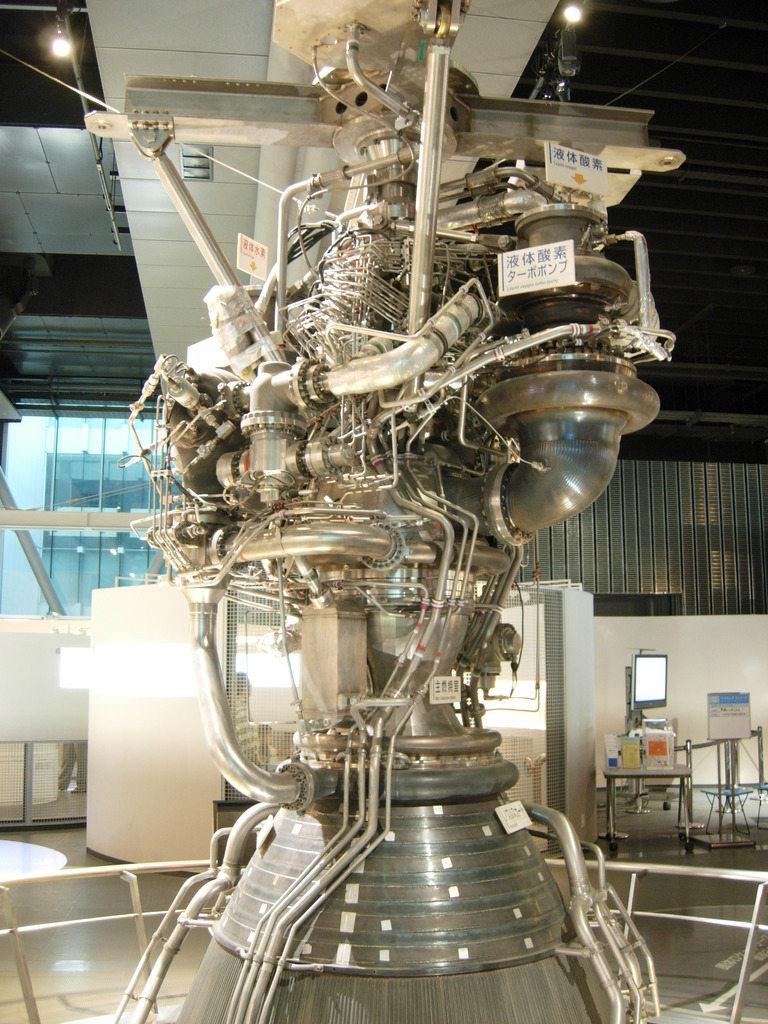 LE-7 メインエンジン実機