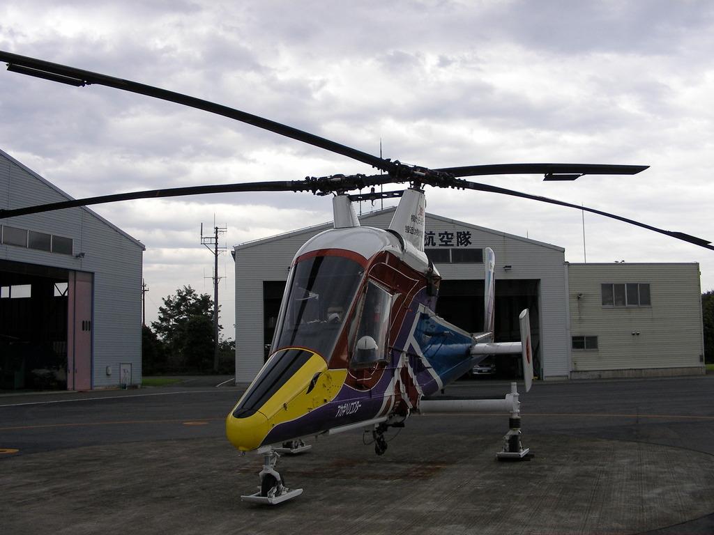 K-MAX1200
