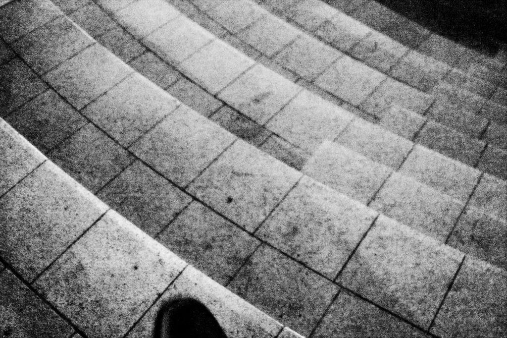 where am i walking