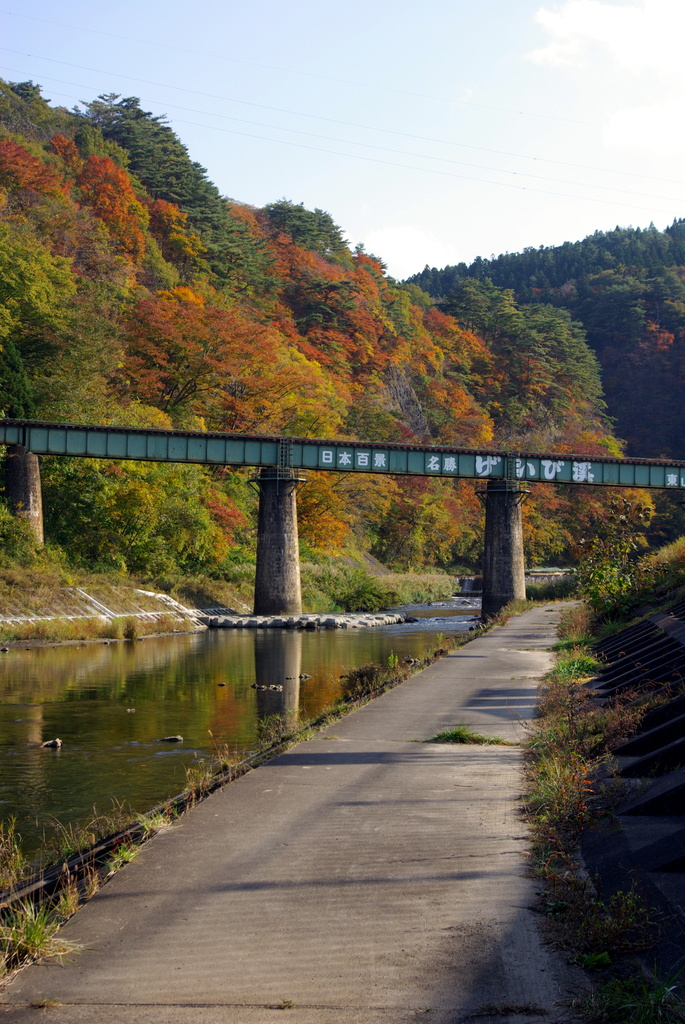 猊鼻渓09秋(鉄橋)