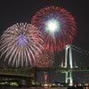 東京湾大華火祭2