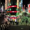 新宿2009