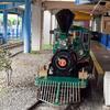 OLD TRAIN : BENKEI