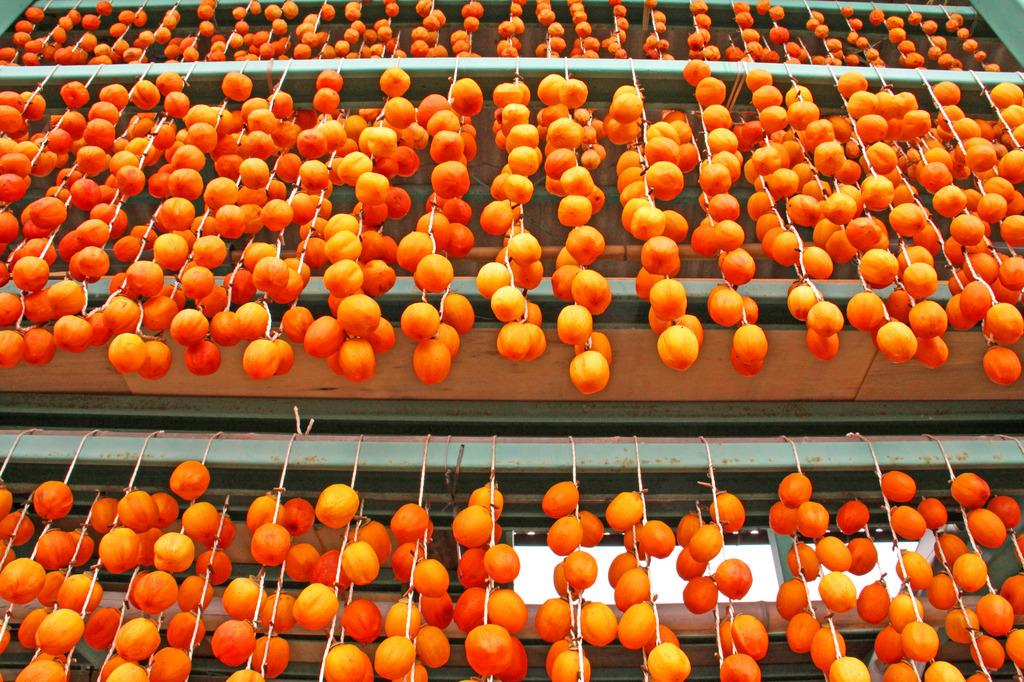 干し柿の里