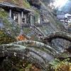 石見銀山の旅