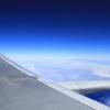 空からの風景
