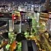 神戸市役所24階展望ルーム01