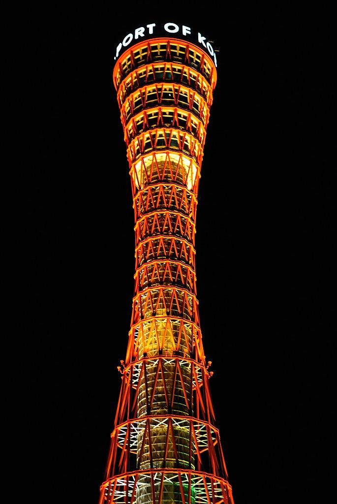 ポートタワー_1