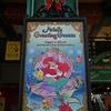 東京ディズニーシー ハーバーサイド・クリスマス2009 No.3