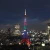東京タワー(東京オリンピック招致活動応援ダイヤモンドヴェール)