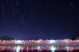 北天と夜桜