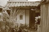 京町家のアトリエ