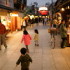 Kids in Shibamata