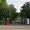 函館 道愛学院