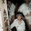 山笠 祭りの男