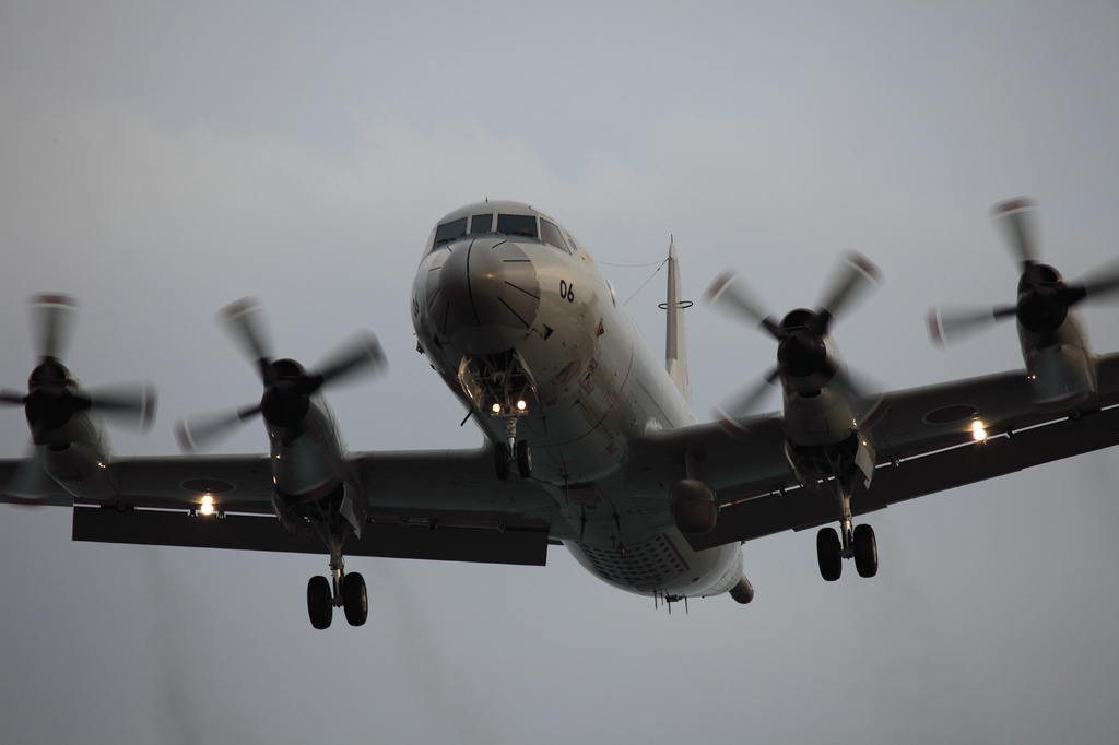 Japan Navy P-3C Night Landing