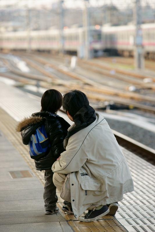 親子と鉄道