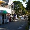 公園の入り口の喫茶店
