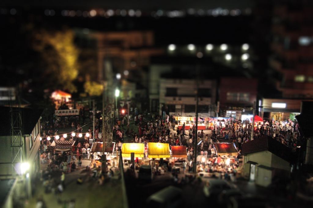 small summer festival