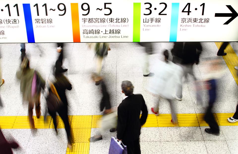 Ueno Station II