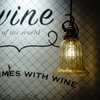 Wine and Lamp