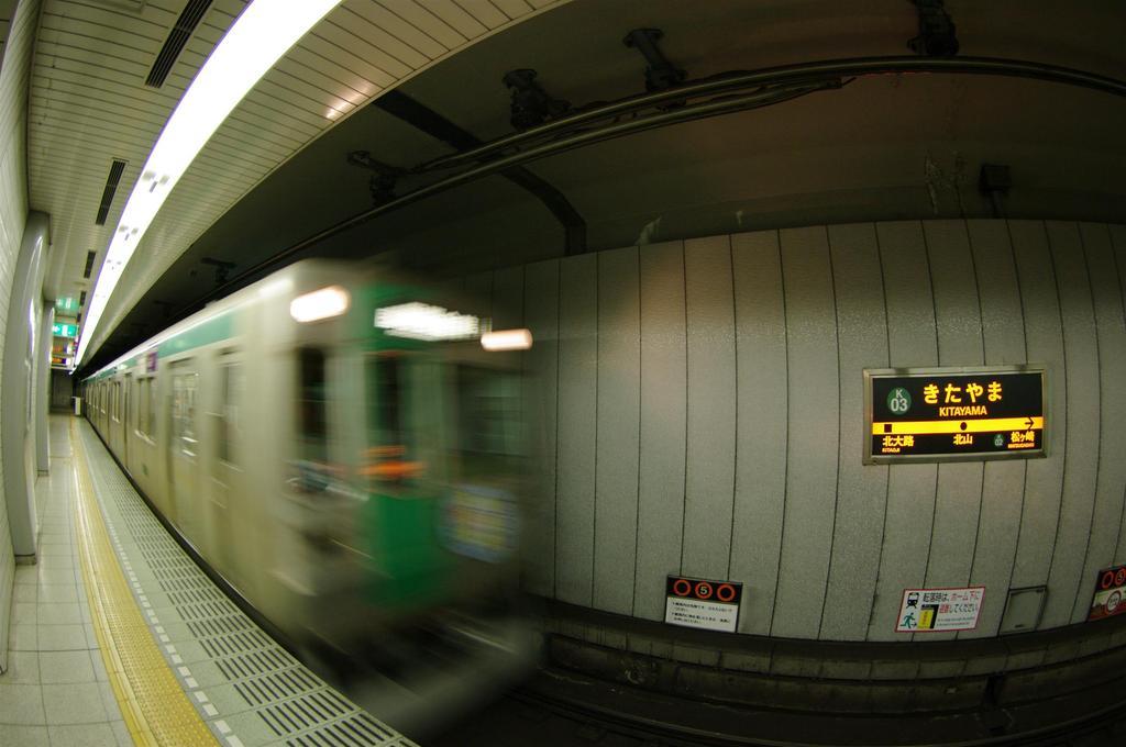 京都市営地下鉄北山駅