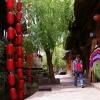 麗江古城2