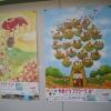 IMGP0329、ポスター
