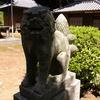 YA013J3相浦賀茂神社