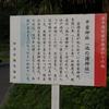 IMGP2976池の浦平家神社