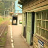 ひなびた駅