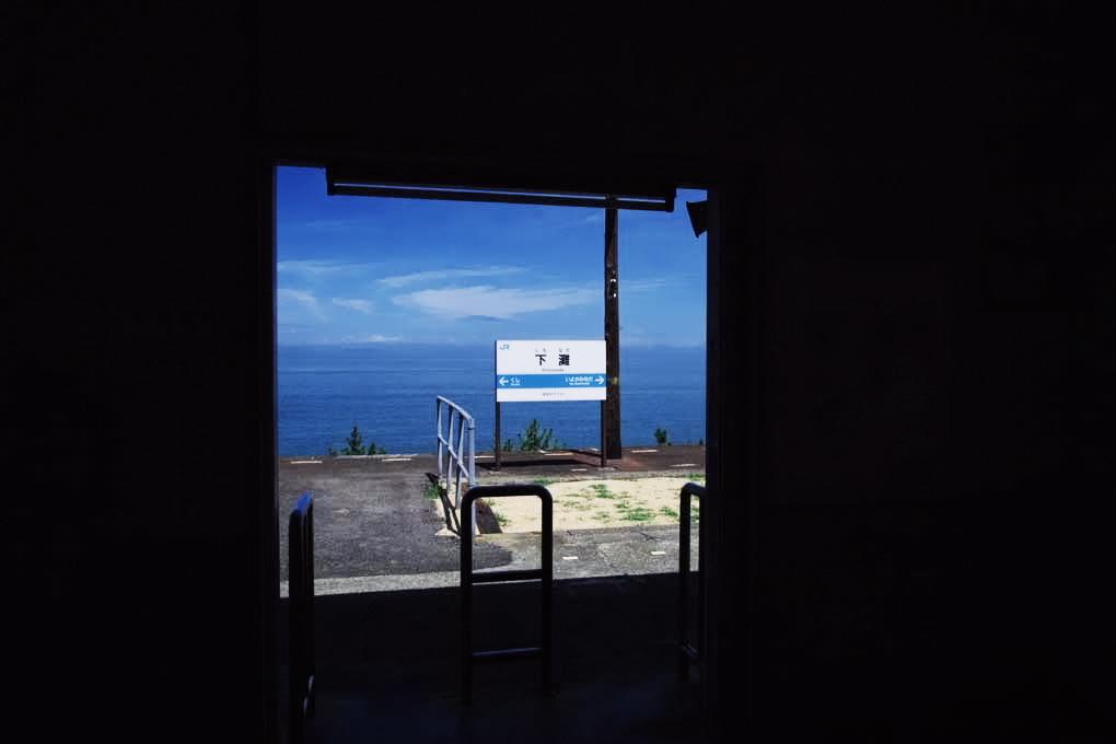 海の見える駅で3