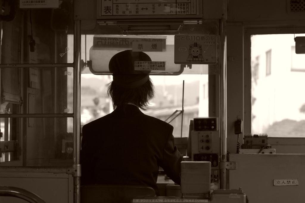紀州鉄道(2)