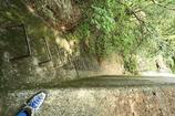 竜ヶ岳の難所