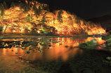 金色の巴川