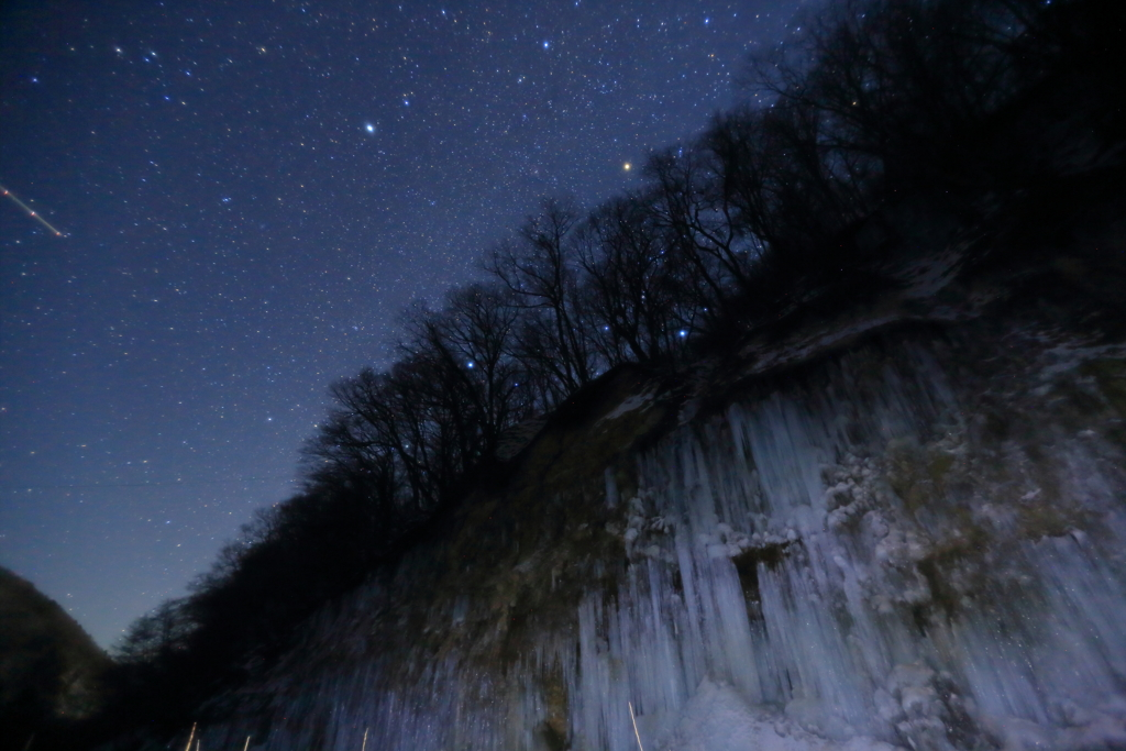 星空の氷柱