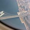 空より 明石大橋