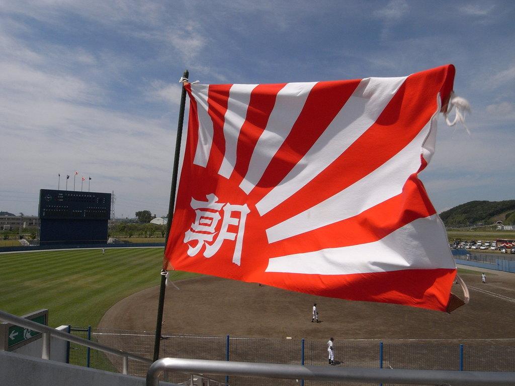 第90回全国高校野球選手権 記念大会