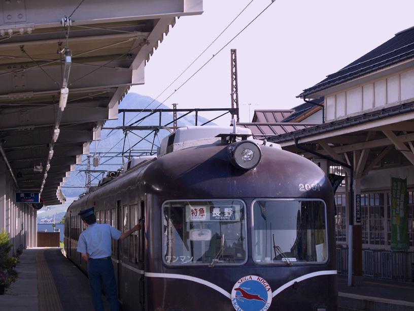 湯田中発車
