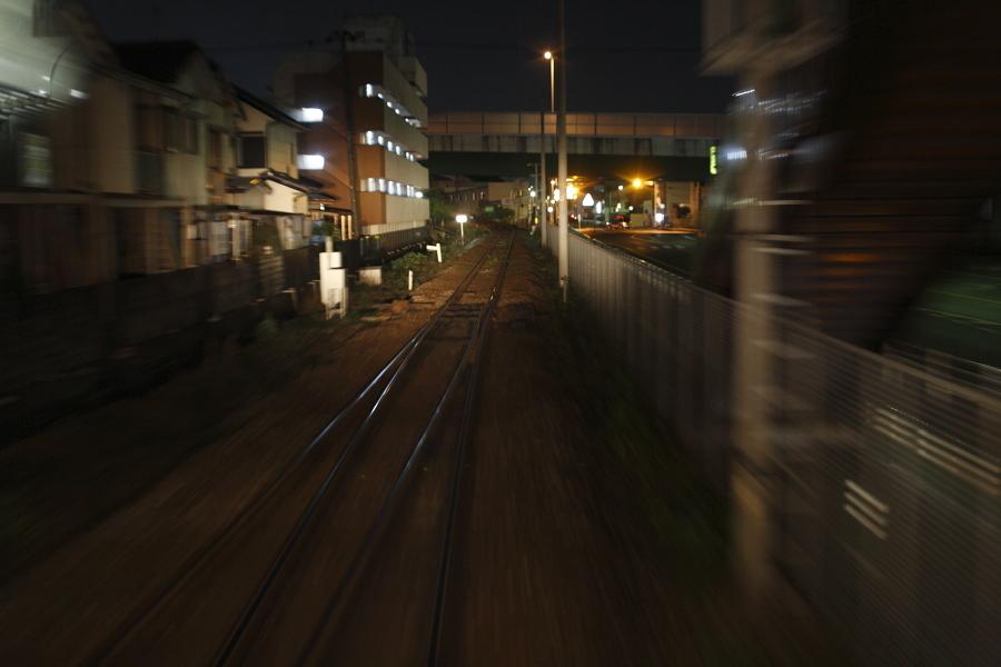 電車でごぉ!
