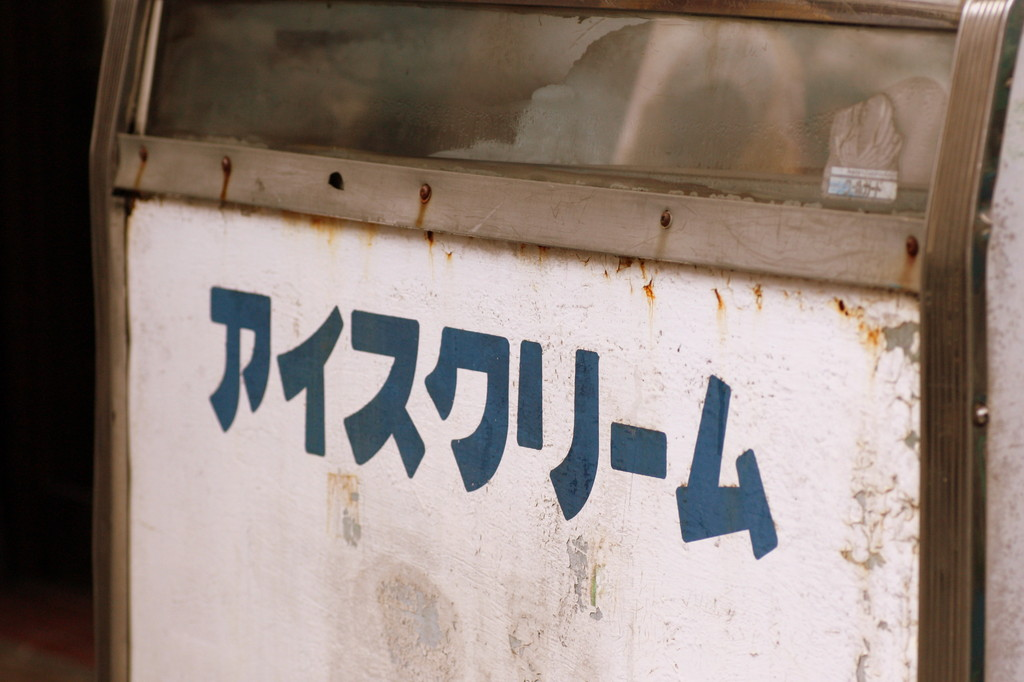 20080920_003