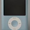 iPod nano mae