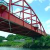 嘉手納の橋