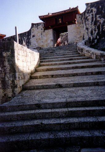 首里城の石段