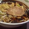 black soup