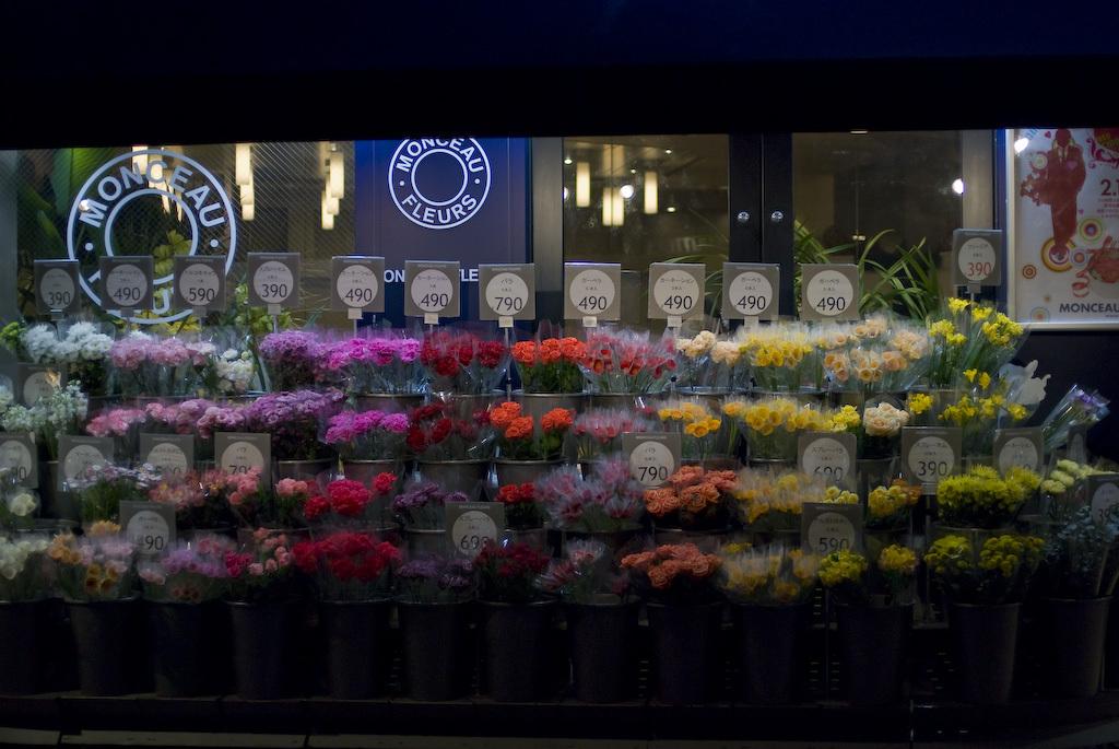 街角の花屋さん その3
