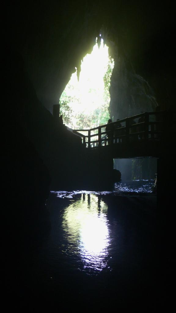 秋芳洞 - 出口