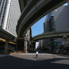 Tokyo Road