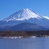 子抱き富士 凍結 精進湖(他手合浜)